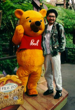 Brick with Pooh